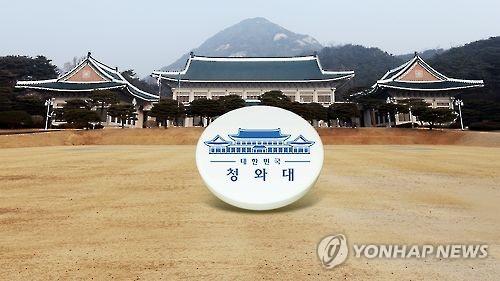 """[속보] 靑 """"청와대·합참, '北 목선' 상황보고서 당일에 받았다"""""""