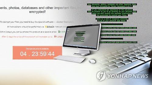 '누구나 해커가 되는 시대'…주문 제작형 랜섬웨어 활개