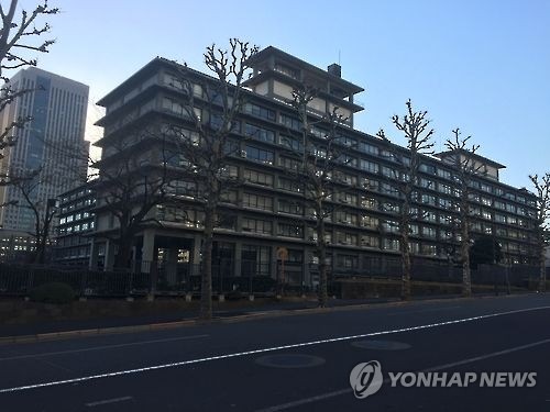 일본 외무성 건물