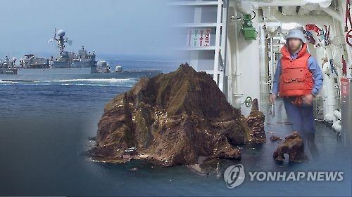 해군, 독도방어훈련(CG)