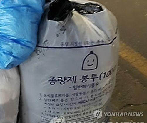 내년부터 1ℓ·2ℓ 가정용 저용량 종량제 봉투 나온다