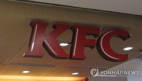 獨경찰, KFC서 '시끄럽다' 신고받고 흑인 쫓아내…인종차별 논란