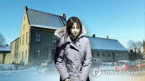 정유라, 구치소 생활 48일째…피자 주문ㆍTV 시청 가능(CG)