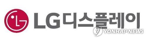 LG디스플레이 로고