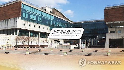 '후배 집단폭행' 한예종 학생들, 경찰 조사…기소의견 송치