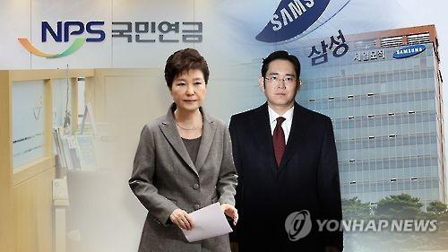 박근혜 대통령+이재용 삼성 부회장(CG)