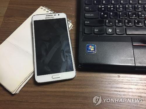 '스마트폰 전성시대'… 데스크톱 보유 5년새 81→61% '뚝'