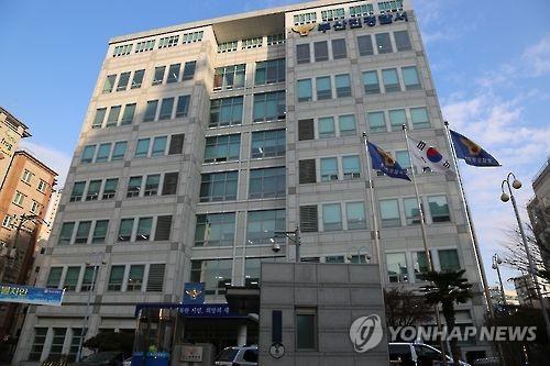 부산 부산진경찰서 전경