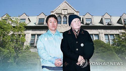 이화여대 남궁곤·김경숙 교수 직위해제(CG)