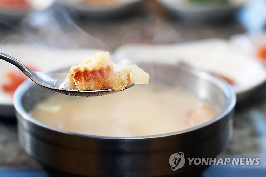 황태해장국   [연합뉴스 자료사진]