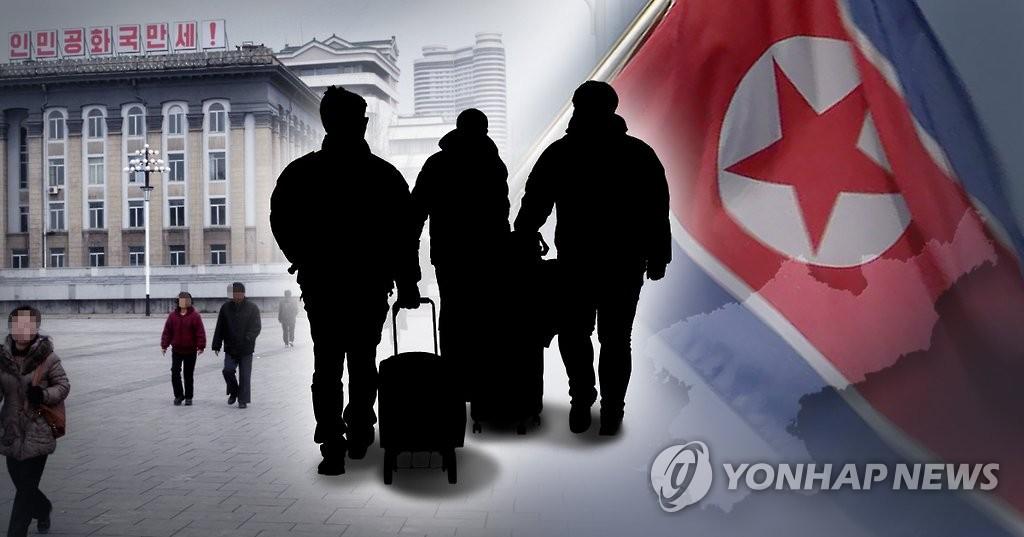 북한 탈북 (PG)