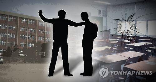 강릉서 술에 취해 교생 5명 폭행한 교사 직위해제