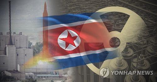 북한 핵무기 핵시설 (PG)