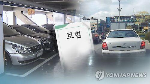 자동차보험 사기 꼼짝마…'3중 레이더' 밀착 감시(CG)