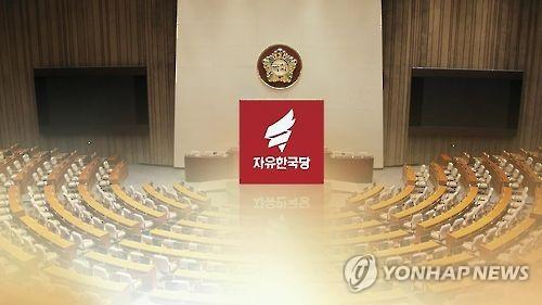 한국당, 좌파정권 방송장악 피해자 지원특위 구성(CG)