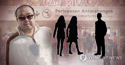 말레이시아 김정남 피살 용의자 (PG)