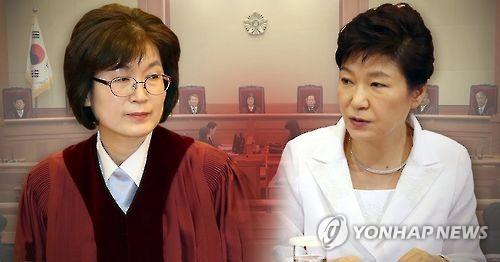 헌법재판소는 탄핵심판 최종변경일은 없다고 밝혔다