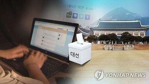 '가짜뉴스·지라시' 경계 경보(CG)
