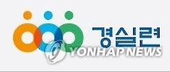 """""""통신3사, 네이버·카카오 망접속료 받고 구글엔 공짜"""""""