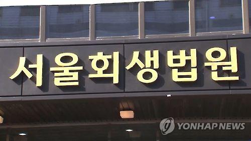 """명지학원, 4억 못갚아 파산신청 당해…명지대 """"학교 영향 없어"""""""