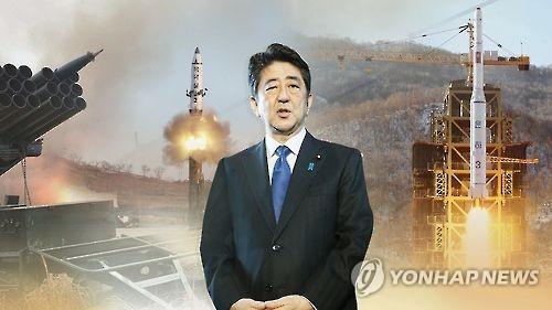 북한 미사일과 아베 일본 총리(CG)
