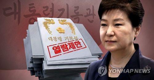 검찰, 열람제한된 '세월호 대통령기록물' 열람 (PG)