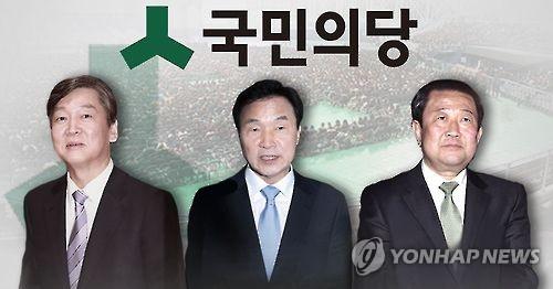 국민의당 대선 주자들. 안철수, 손학규, 박주선 (pg)