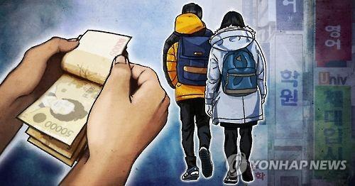 강남3구 고교생 사교육비 86만원, 강북은 54만원