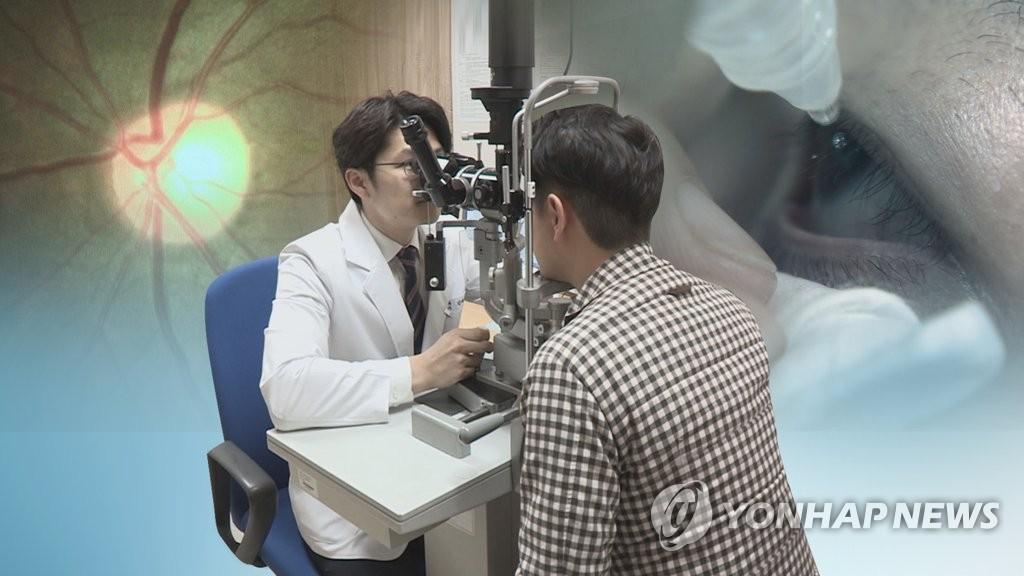 결막염(CG) [연합뉴스TV 제공]