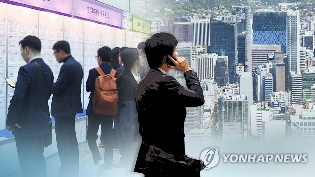 실업자 2000년 이후 최대(CG)  [연합뉴스TV 제공]