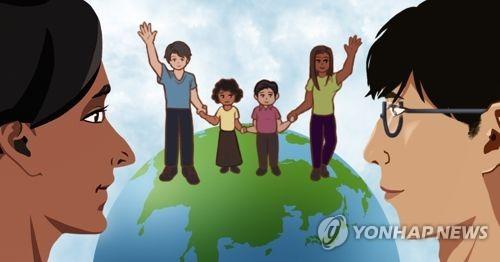 다문화가정 자녀 차별 경험 광주 3.1%·전남 12.1%