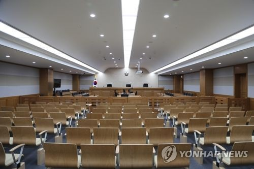 서울동부지법 대법정