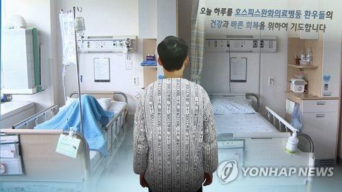 에이즈 환자도 존엄한 최후…호스피스 문턱 낮춘다(CG)