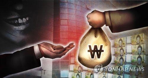 금융범죄, 회삿돈 횡령 (PG)