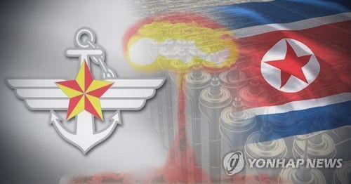 국방부 북한 핵실험(PG)