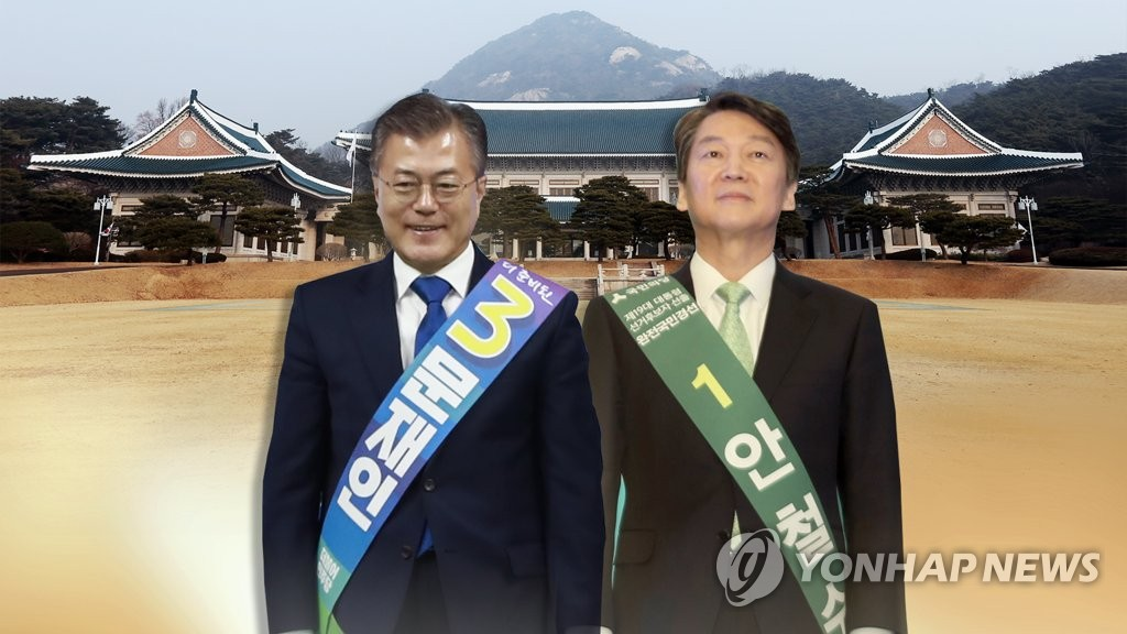 This image, provided by Yonhap News TV, shows Moon Jae-in and Ahn Cheol-soo, the presidential candidates of the liberal Democratic Party and the center-left People's Party, respectively. (Yonhap)