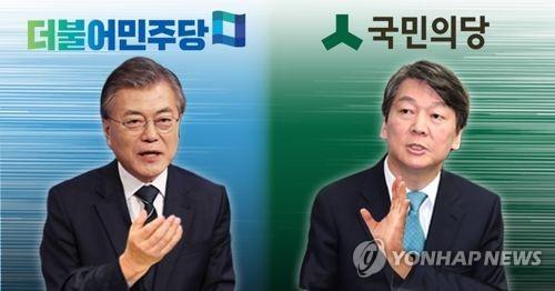 文在寅(左)和安哲秀(韩联社)
