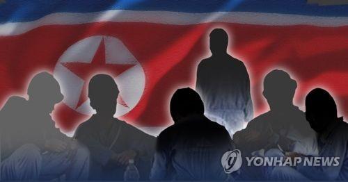 북한 해외근로자(PG)