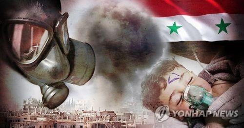 시리아 '독가스 참사' 책임자 처벌 물건너갈 듯