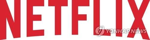 베트남, TV 제조사들에 넷플릭스 접근차단 요구