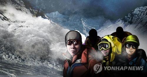 한인 등산객, 캐나다 눈덮인 산 오르다 추락사 (PG)