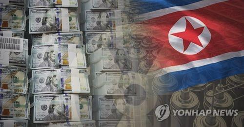 대북 자금줄 제재(PG)