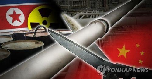 北핵실험·ICBM 도발시 원유공급 차단 가능성 (PG)