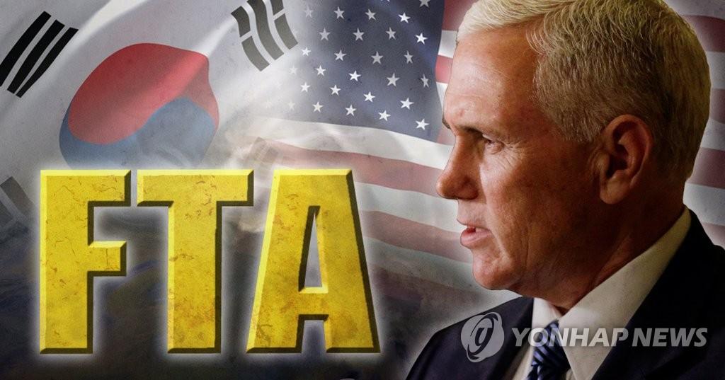 미 펜스 부통령, 'FTA 개선' 발언 (PG)
