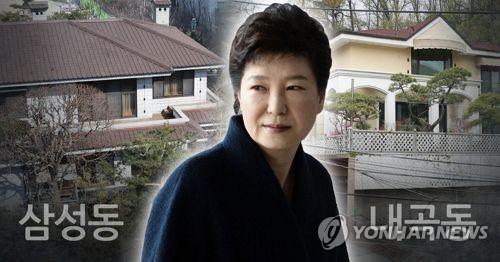 박 전 대통령, 삼성동 사저 매각 내곡동 새집 구매 (PG)