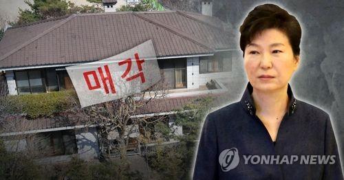 박 전 대통령, 삼성동 사저 매각(PG)