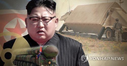 미사일로 괌을 포위사격하겠다고 주장하는 등 연일 대미 강경발언 퍼붓는 북한 (PG)