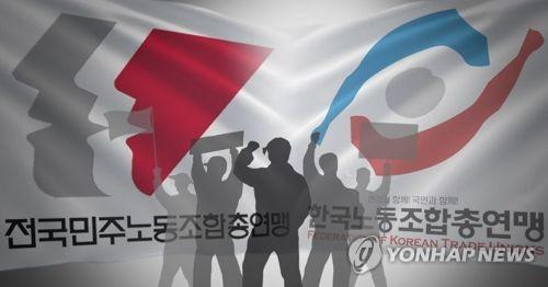 """""""고용 유지하라"""" 이번엔 한국노총 타워크레인 고공농성"""