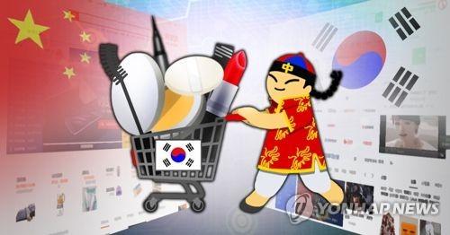 중국인, 한국 온라인 역직구 사상 최대 (PG)