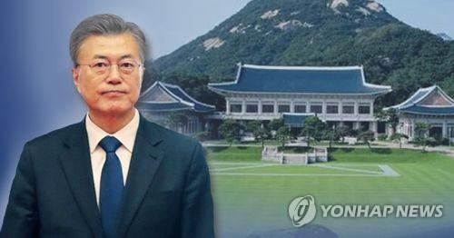 문재인 정부 청와대, 탄핵상태 박근혜 정부보다 돈 덜 쓴 이유는